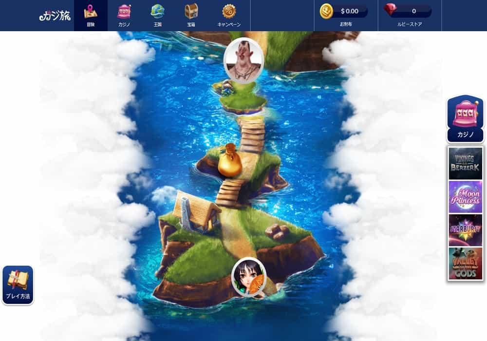 カジ旅のゲーム画面