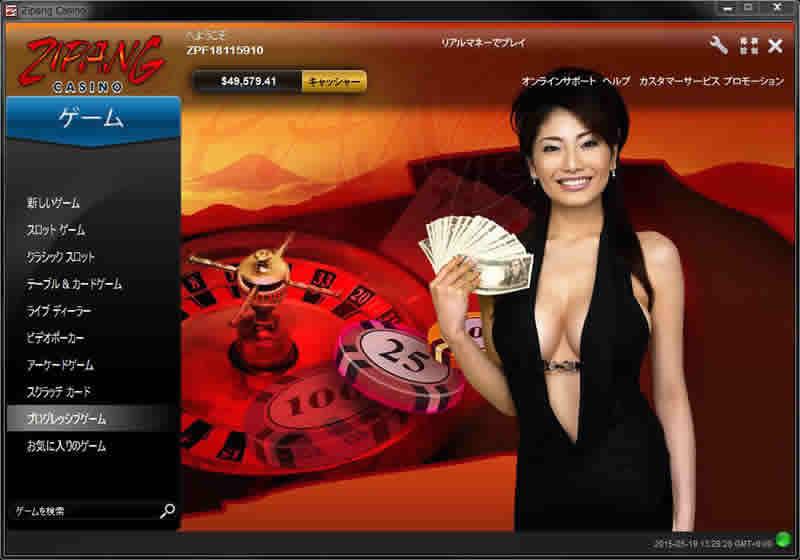 日本人向けカジノ