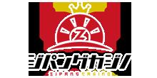 ジパングカジノプロモロゴ