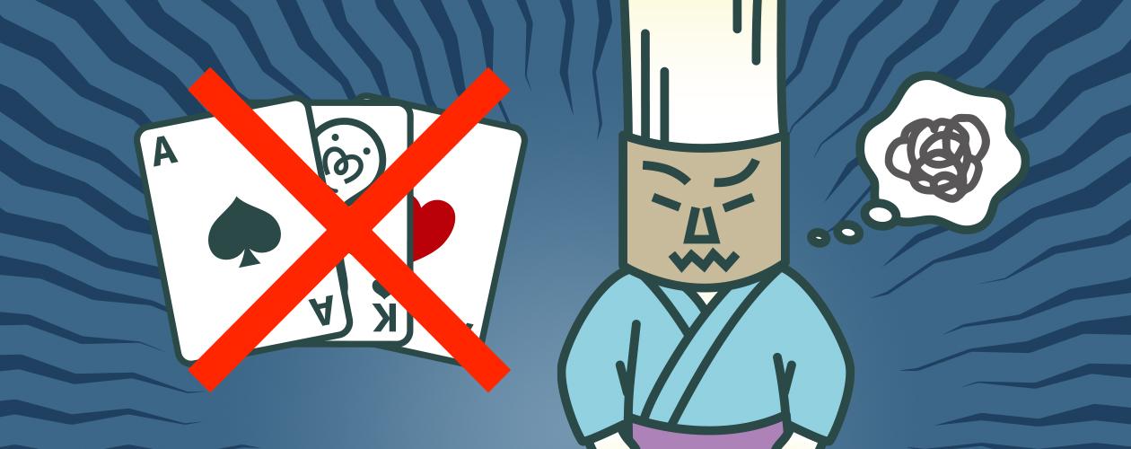 カードゲームではあまり使えない