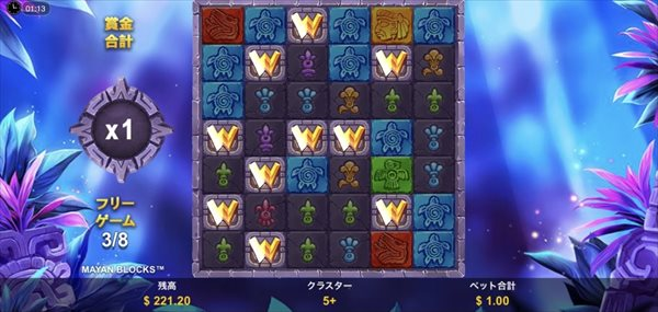フリーゲームプレイ時の画面