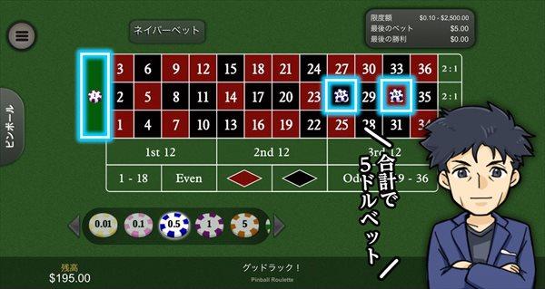 カジノジャンボリーでプレイ